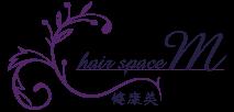 神戸の白髪をなくす美容室ヘアスペースm
